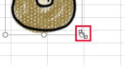 斜めの矢印になったポインター
