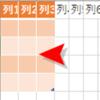 【Excel・エクセル】テーブルのスタイルの使い方!削除の方法も