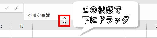 マウスポインタが上下の矢印に変った画像