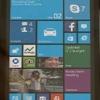 マイクロソフトのイメージ