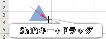 Ctrlキーを使ってきれいな正三角形を書いた画像