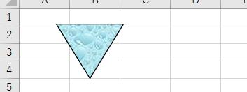 上下反転した三角形