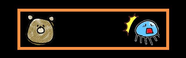 囲み線のイメージ