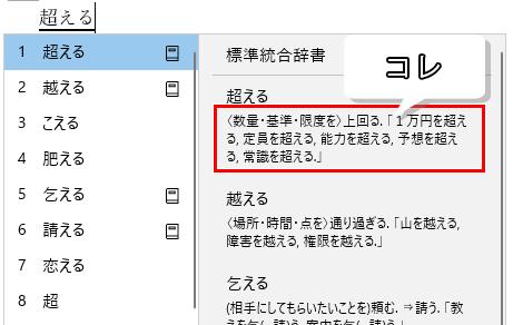 ユーザーコメントの例